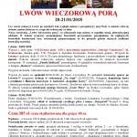 Lwów wieczorową porą 20-21.01.2018