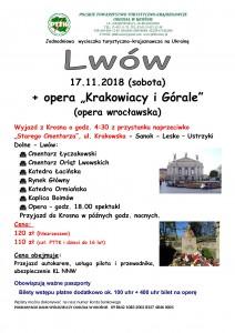 Lwów 17.11.2018r