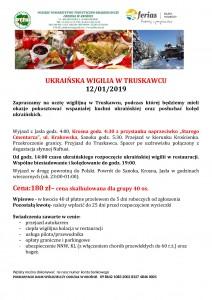 Ukraińska Wigiliaw Truskawcu 12.01.2019