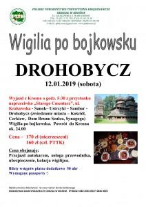 Wigilia po bojkowsku 12.01.2019