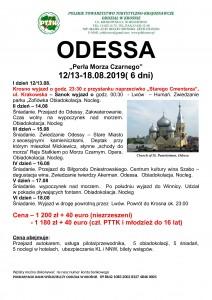 Odessa 13-18.08.2019