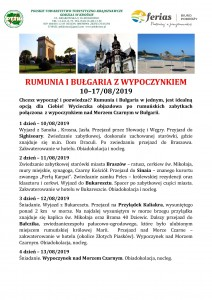 Rumunia i Bułgaria z wypoczynkiem 10-17.08.2019 str 1