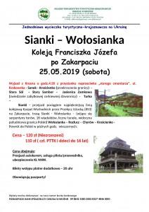 Sianki - Wołosianka 25.05.2019