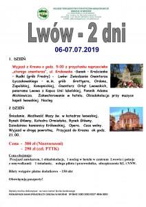 Lwów 06-07.07.2019