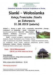 Sianki - Wołosianka 31.08.2019